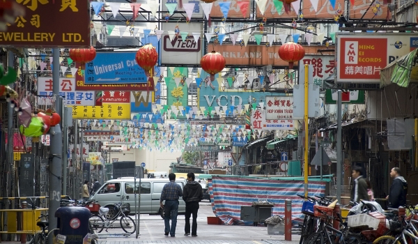 Get inspired by Hong Kong!